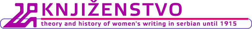 Women Writers Database logo